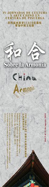 IV Jornadas de Cultura y Arte Chino en Cervera de Pisuerga - Del 9 al 26 de agosto